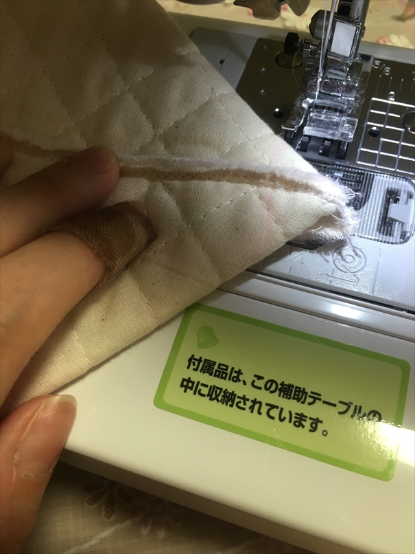 R_手作り レッスンバック  (85)