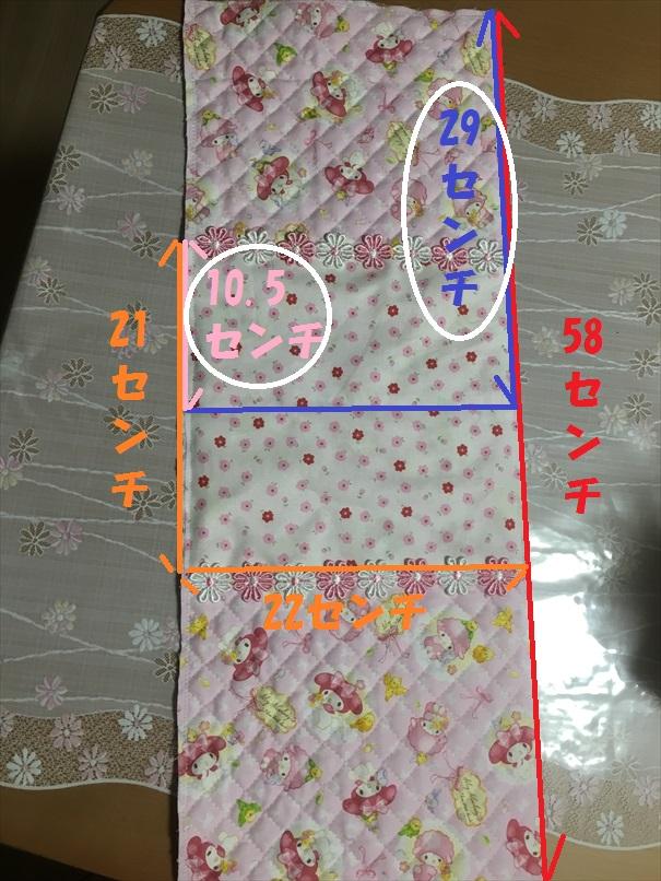 R_手作り レッスンバック  (81)