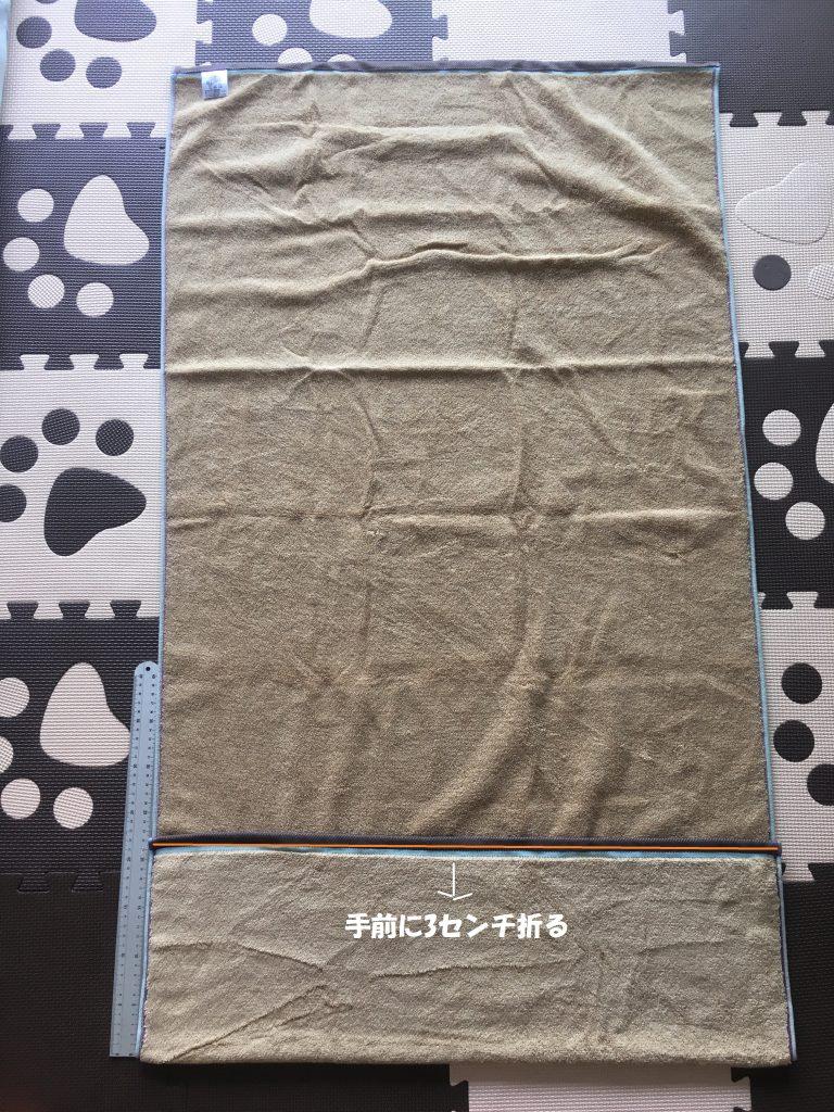taoru-duffy-2